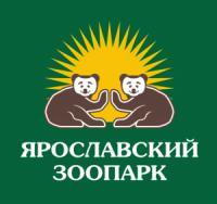 зоопарк_яр.jpg